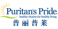 Puritan's Pride china (普丽普莱中国)