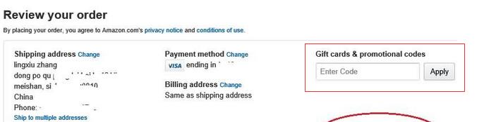 Amazon.com(美国亚马逊)优惠码怎么用