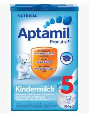 Aptamil爱他美奶粉知多少