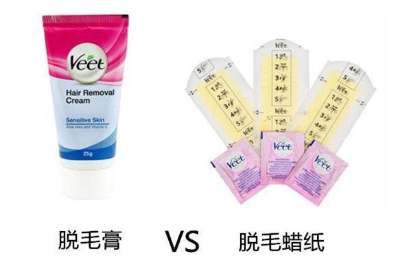 脱毛膏和脱毛蜡纸哪个好,脱毛膏和脱毛蜡纸使用评测