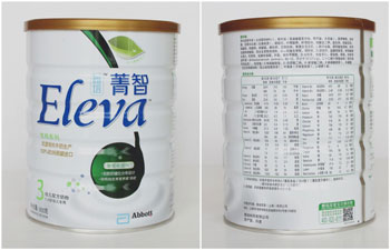 雅培菁智奶粉