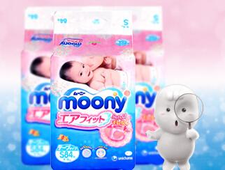 Moony纸尿裤