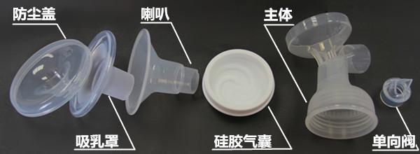 日康魔术手-电动吸乳器评测