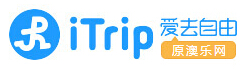 iTrip爱去自由