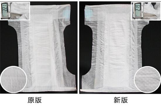 大王电商版新包装与旧包装对比评测
