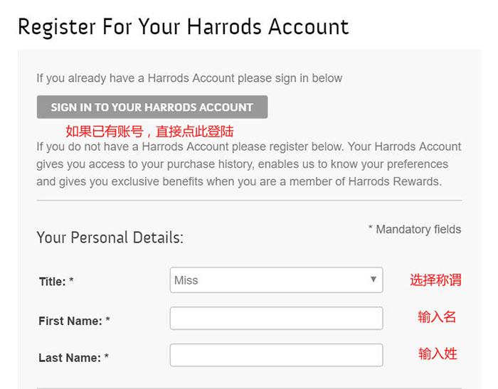 Harrods(哈罗德百货)海淘详细图文攻略