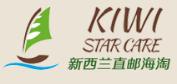 kiwi starcare优惠码