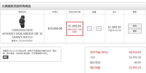 额外8折!Dior 迪奥 Dior VIII CD1241E0C001 女士镶钻陶瓷奢华腕表 $1995.2(约13671元)