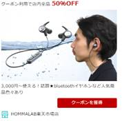 日本乐天市场Rakuten:日文站9月购物马拉松 满额立减3000日元+最高29倍积分返还