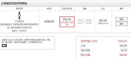 清仓特卖+额外8折!Coach 蔻驰 Thompson 系列 14502545 女士时尚腕表 $84.8(约580元)