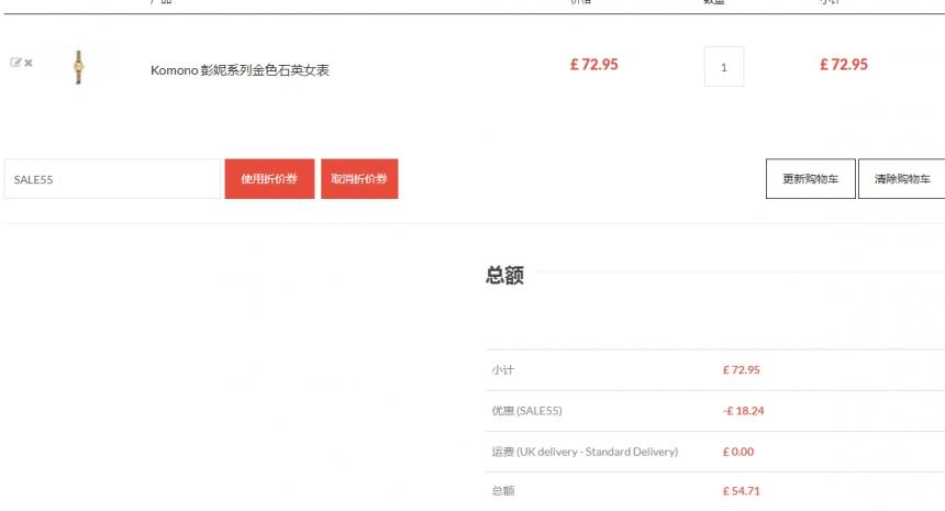 【双11】一件免邮!Komono 彭妮系列金色石英女表 £54.71(约498元)