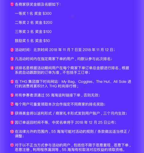 日本乐天市场Rakuten:双11优惠券追加! 低门槛最高立减1000日元!
