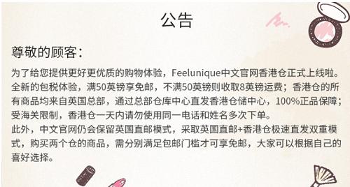 8折!Shiseido 资生堂 红妍肌活精华露 红腰子 50ml £76(约662元)