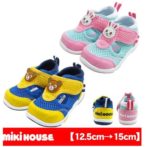 MIKIHOUSE 双层防滑稳步学步鞋 5670日元(约326元)