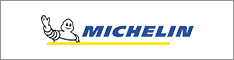 Michelin优惠券码,Michelin全场任意订单额外82折优惠码