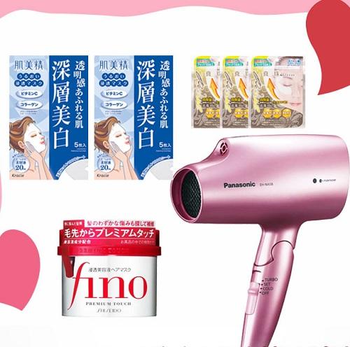 【免运费】Panasonic 松下纳米水离子电吹风EH-NA58 全球电压+面膜发膜眼膜福袋 18500日元