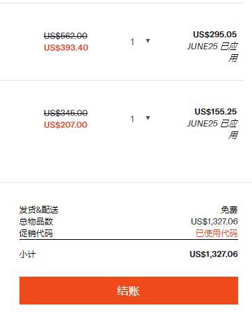 Shopbop 官网:折扣区全场 女装鞋包 额外7.5折