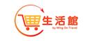 永安旅游 i-shop.hk生活馆