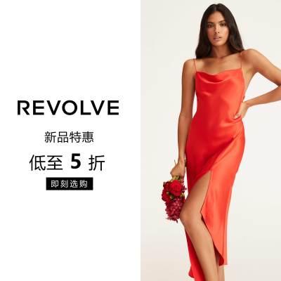 大促上新!【限时直邮包税】REVOLVE:精选品牌时髦女装 低至5折+支付宝结算8.5折