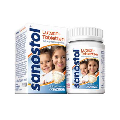 Sanostol 儿童钙片多种维生素咀嚼片75粒 €7.99(约62元)