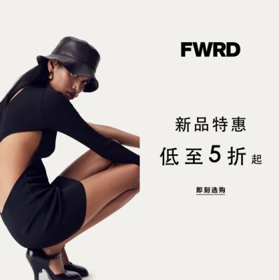 Forward: 大牌新品加入折扣区 低至5折<br />免邮免税直邮